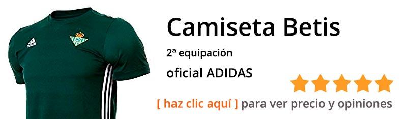 Nueva camiseta Betis temporada 2017 - 2018 - Comprar camiseta Betis