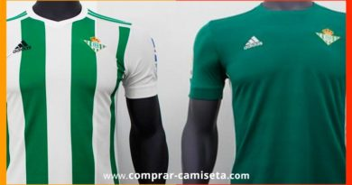 Nueva camiseta Betis temporada 2017 - 2018